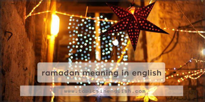 ramadan meaning in english