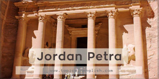 Jordan Petra
