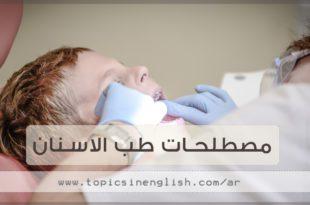 عربي انجليزي