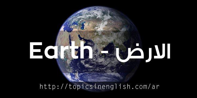 تكثف هناك أوروش موضوع عن الارض بالانجليزي Centhini Resort Com