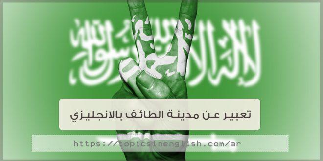 تصميم الاحتفال باليوم الوطني للمملكة العربية السعودية Movie Posters National Day Poster