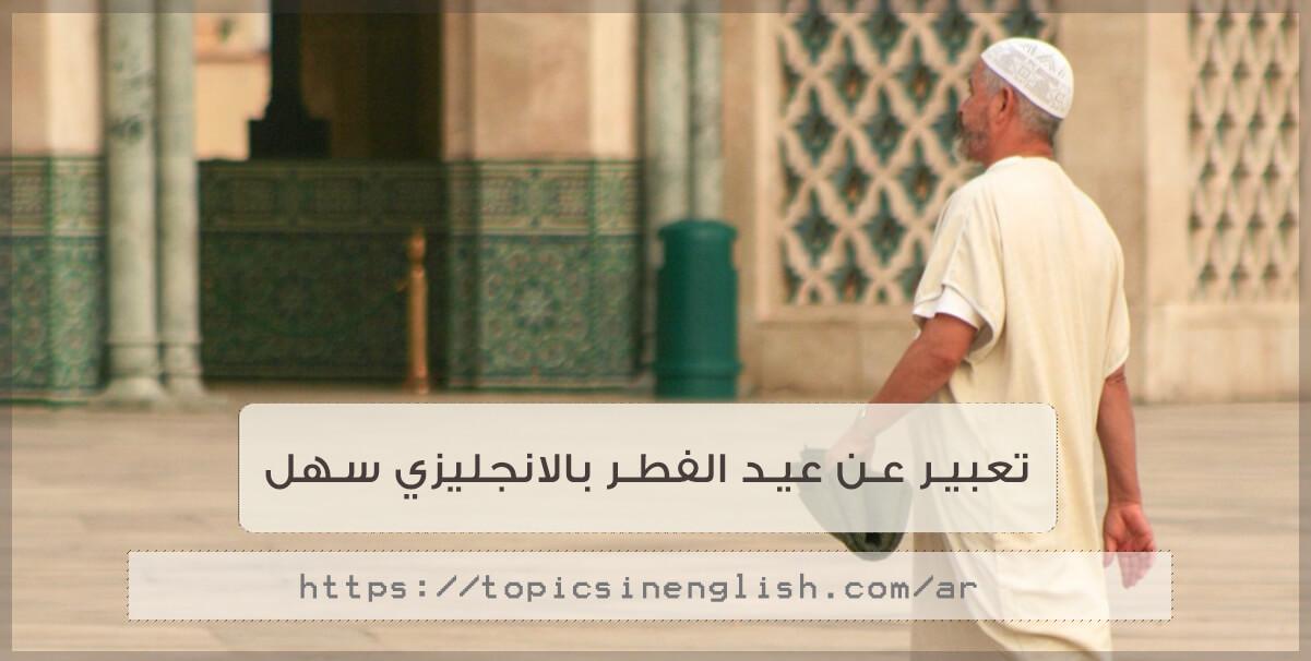 عبارات عن الوطن بالانجليزي مع الترجمه