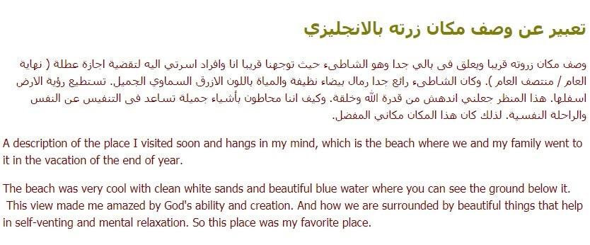 التحرير مشهور خط مقالات بالانجليزي مترجمة بالعربي Comertinsaat Com