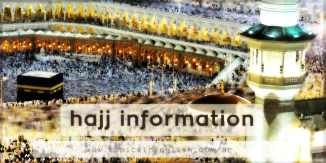 hajj information