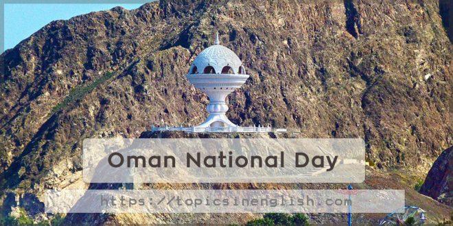 Oman National Day