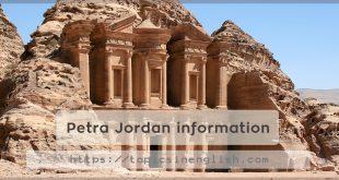 Petra Jordan information