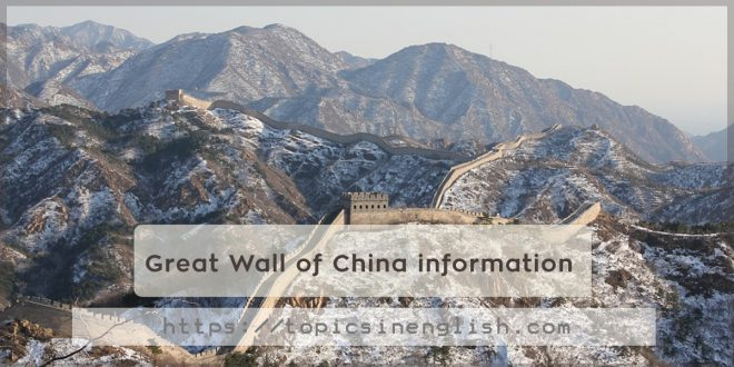 Great Wall of China information