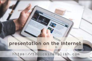 presentation on the Internet