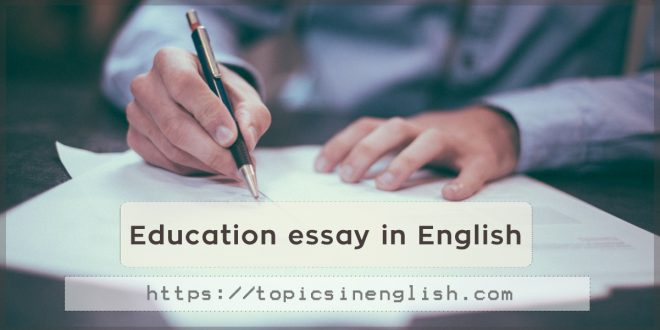 Education essay in English