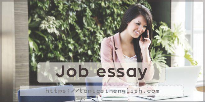 Job essay
