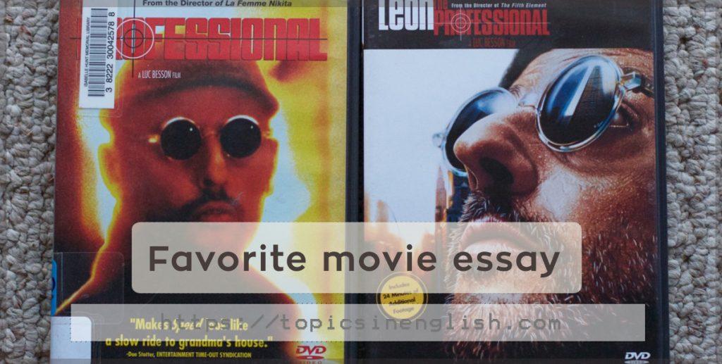 Essay on favorite movie