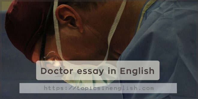 Doctor essay in English