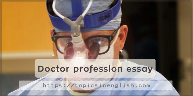 Doctor profession essay