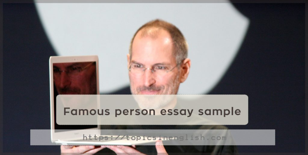 personal essays famous