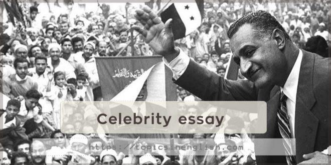 Celebrity essay