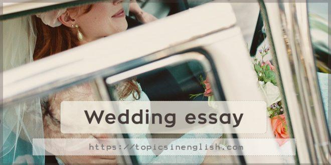 Wedding essay