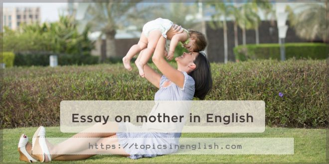 Essay on mother in English