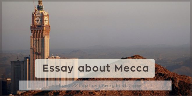 Essay about Mecca