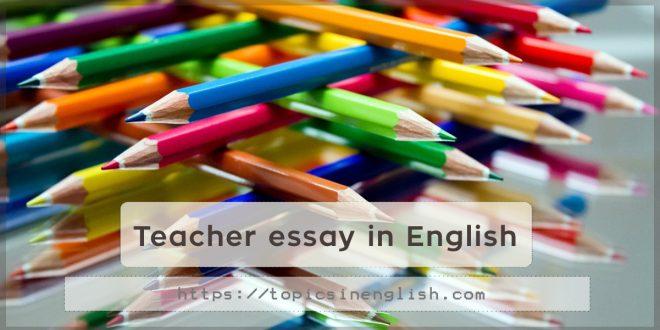 Teacher essay in English