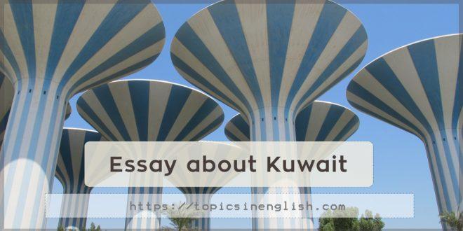 Essay about Kuwait