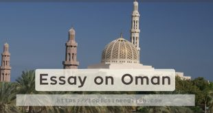 Essay on Oman