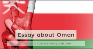 Essay about Oman
