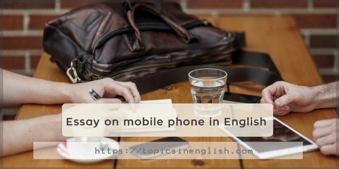Essay on mobile phone in English