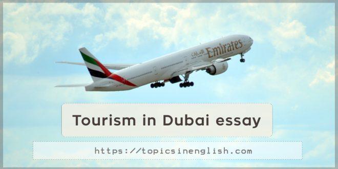 Tourism in Dubai essay