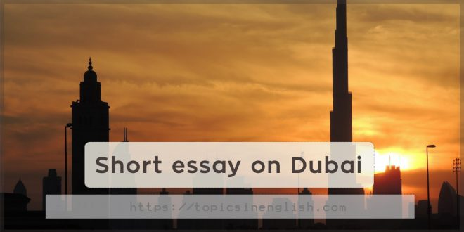 Short essay on Dubai