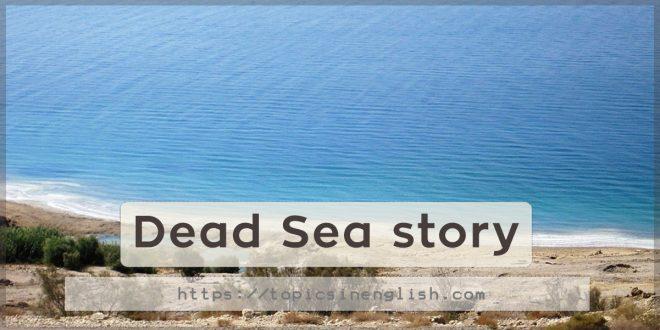 Dead Sea story