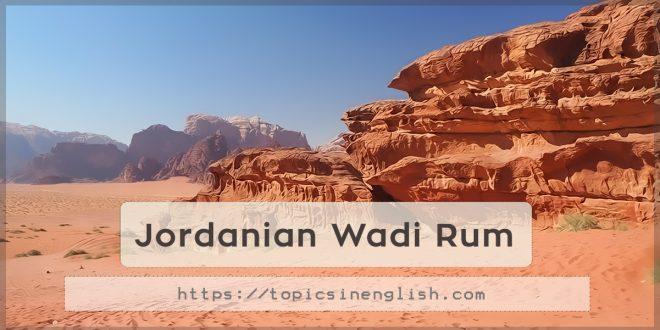 Jordanian Wadi Rum