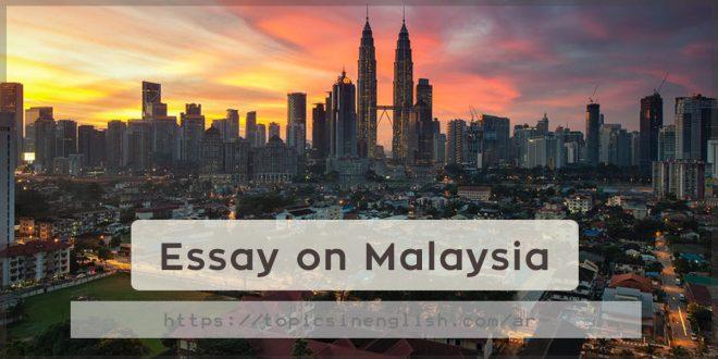 Essay on Malaysia
