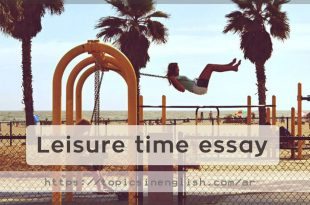 Leisure time essay