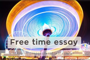 Free time essay