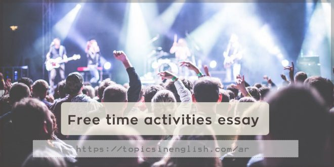 Free time activities essay