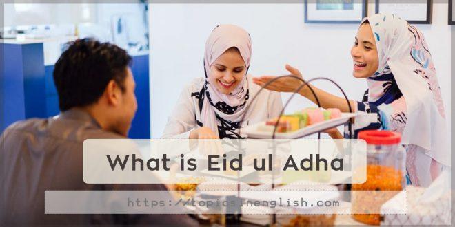 What is Eid ul Adha