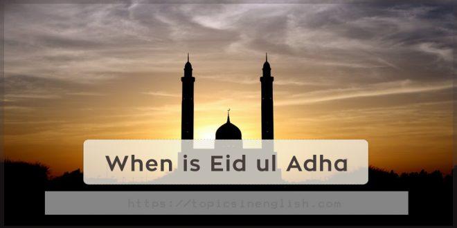 When is Eid ul Adha