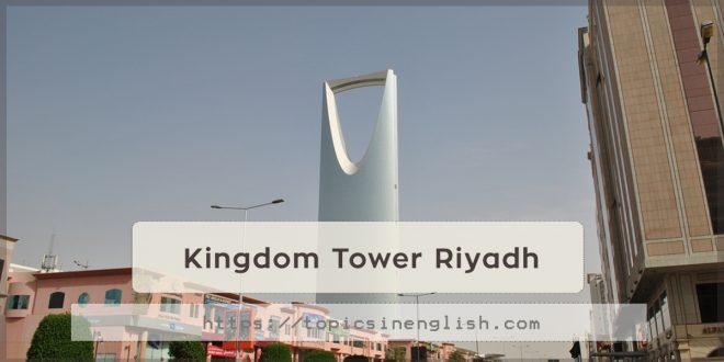 Kingdom Tower Riyadh