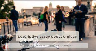 Descriptive essay about a place