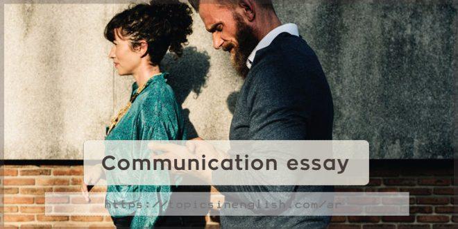 Communication essay